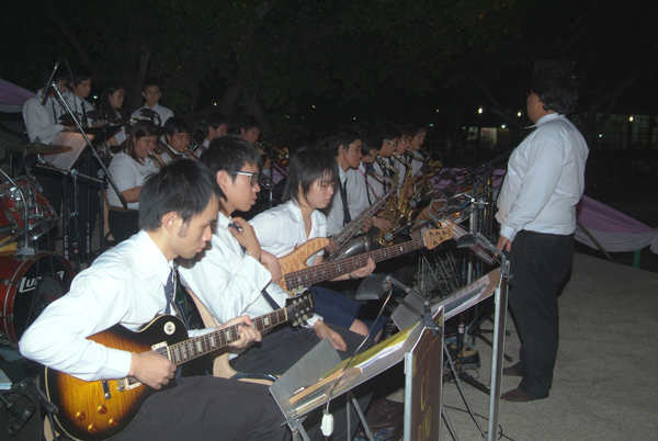 cu-band-2-of-59