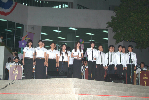 cu-band-39-of-59